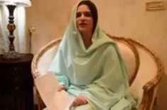 لاہور: بینکنگ عدالت کا حمزہ شہباز کی اہلیہ ہونے کی دعدیدار عائشہ احد ..
