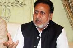 میاں محمود الر شید نے دیگر اپوزیشن جماعتوں کی پارلیمانی پارٹیز کا اجلاس ..