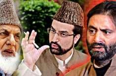 مقبوضہ کشمیر ' بھارتی فوج کی پرتشدد کارروائیوں اور جانی نقصان کے خلاف ..