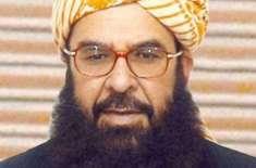 حکومت مغرب کے ایجنڈے پر عمل پیرا ہے، مولانا عبدالغفور حیدری