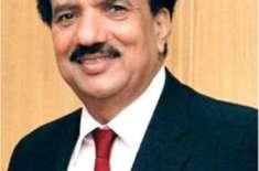 سینیٹررحمان ملک کا پرویز خٹک کا ڈرگ ٹیسٹ کروانے کا مطالبہ