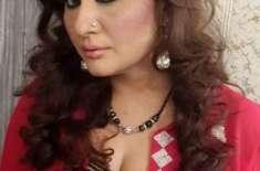 ایف بی آر نے اداکارہ نرگس کے اثاثہ جات کی چھان بین شروع کر دی