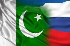 روس نے پاکستان اسٹیل مل کی بحالی کیلئے مدد کی پیش کش کردی