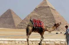 مصری امام پر کم عمر لڑکی سے شادی کرنے کا الزام