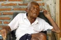 دنیا کا سب سے عمر رسیدہ شخص 146 سال کی عمر میں وفات پا گیا
