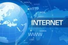ملک بھر میں انٹرنیٹ صارفین کو مشکلات کا سامنا