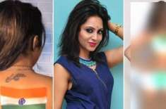 جسم پرپاک-بھارت پرچم بنانے پر بھارتی اداکارہ کو گرفتار کرنے کاحکم
