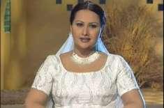 عیدالفطر پر نرگس الحمراء میں پرفارم کرنے کیلئے بے تاب