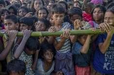 عالمی عدالت کا روہنگیائوں پرمظالم کے ذمے داروں کے خلاف کارروائی کااعلان
