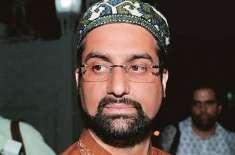 پاکستان کی بھارت کی جانب سے میر واعظ عمر فاروق کے رشتہ داروں کو ہراساں ..