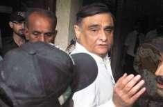سندھ ہائیکورٹ: 462 ارب روپے کے کرپشن کیس میں شریک ملزم عبدالحمید کی درخواست ..