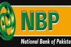 نیشنل بینک آف پاکستان کا مالی سال2018کیلئے 41ارب روپے کے قبل از ٹیکس ..