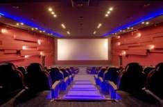 فروری کو پیش کی جائے والی فلم پالیسی میں ٹکٹ کی قیمت دو سو روپے تک کرنے ..