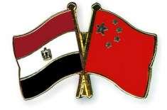 مصر نے 13 نادر تمسکات اور کرنسی نوٹ چین کے حوالے کر دیئے