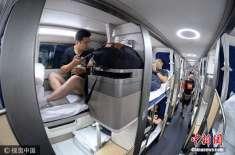 چین نے ڈبل ڈیکر سلیپر بیڈز کی حامل نئی  بلٹ ٹرین بھی چلا دی