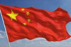 چین نے ایشین گیمز میں سونے کی تمغوں کی سنچری مکمل کر لی، چین مجموعی ..