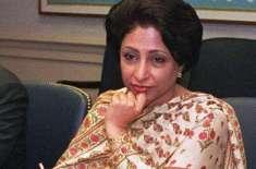 وزیراعظم جنرل اسمبلی میں کشمیری عوام کی آواز بلند کرینگے ، ملیحہ لودھی