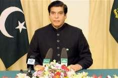 سابق وزیراعظم راجہ پرویز اشرف کا چیف جسٹس کی جانب سے دیامیر بھاشا اور ..