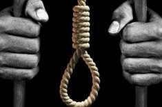 فیصل آباد میں بیٹوں کی مخالفت پر آزاد امیدوار نے خودکشی کرلی