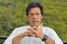 پاکستان میں مدینہ کی طرز پر اسلامی فلاحی ریاست کا قیام میری سیاسی جدوجہد ..