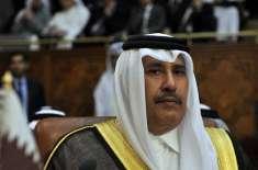 قطری شہزاد ے کی  جے آئی ٹی کو آئندہ ہفتے دوحہ آنے کی دعوت