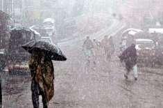 مظفرآباد میں شدید بارش ، ژالہ باری کے باعث شہر تالاب کا منظر پیش کرنے ..