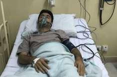 تحریک انصاف کے رہنما مراد سعید ہسپتال داخل