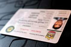 RTA starts issuing NOCs for driving licence online