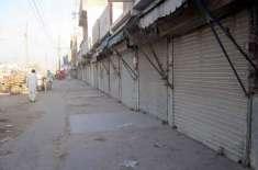 سندھ حکومت نے عید الاضحیٰ کی 4 چھٹیوں کا اعلان کردیا