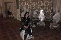 شبنم مجید نے میزبانی کیساتھ گلوکاری کا مظاہرہ کر کے پی ٹی وی کے عید ..