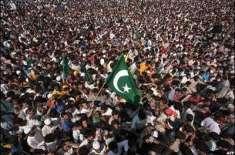جولائی میں علامہ شاہ احمد نورانی کے عرس کے بعد4 مذہبی جماعتوں کا اتحاد ..