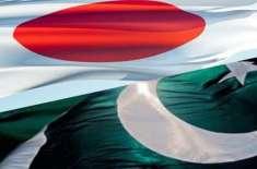 پاکستان اور جاپان کے درمیان مشترکہ کاروباری مذاکرات کے آئندہ مرحلے ..