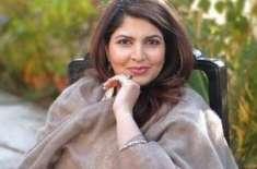 شگفتہ اعجاز کا روبینہ اشرف کی طبیعت سنبھلنے پرخوشی کا اظہار