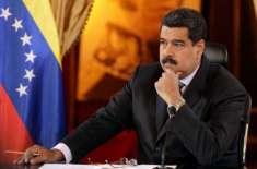 ورلڈ کپ کا اصل حقدار فرانس نہیں افریقہ ہے،وینزویلن صدر نکولس مادورو