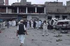 پاراچنار دھماکوں کے مزید5زخمی دم توڑ گئے-ہلاک ہونے والوں کی تعداد72ہوگئی