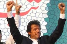 عمران خان کی زیر صدارت مرکزی قیادت کا اہم اجلاس ،پانامہ لیکس تحقیقات ..