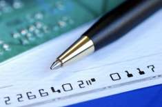دُبئی :بینک ملازم نے اکاؤنٹ ہولڈر کے 10 لاکھ درہم چُرا لیے