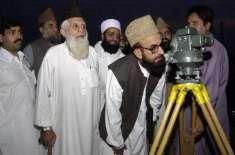 پاکستان میں شوال کا چاند نظر آگیا۔ عیدالفطر کل منائی جائے گی