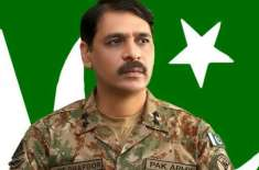ECP has requisitioned armed forces under article 220 & 245 of constitution to assist them in free and fair election,ISPR