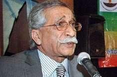پنجاب اسمبلی، چوہدری پرویز الٰہی کی بطور سپیکر  کامیابی کا اعلان ہوتے ..