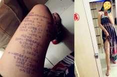 لمبی ٹانگوں نے نوجوان لڑکی کو اکاؤنٹنگ کا امتحان پاس کرا دیا