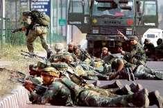 سرینگر ،بھارتی پیراملٹری فورس پر حملے میں ایک افسر ہلاک ، دو اہلکار ..