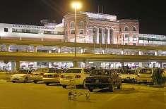 علامہ اقبال انٹر نیشنل ایئر پور ٹ پر ایک پروازمنسوخ ،متعدد تاخیر کا ..
