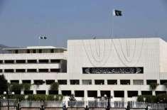 ایوان بالا کے اجلاس میں وزراء کی عدم موجودگی کے باعث وقفہ سوالات موخر