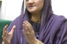 وزیر مملکت اطلاعات و نشریات مریم اورنگزیب کا چین کی جانب سے پاکستانی ..