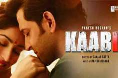 بالی ووڈ فلم کابل کاہالی ووڈ ریمیک بنے گا