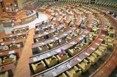 سندھ اسمبلی: رویت ہلال کمیٹی کا ایک ہی اجلاس منعقد کرنےکا مطالبہ