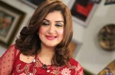 اداکارہ و کمپیئر عائشہ ثناء 19ستمبر کو اپنی 45ویں سالگرہ منائیں گی