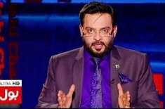 پاکستان مخالف پراپیگنڈے پرعامر لیاقت حسین کا بھرپور انداز میں  ریحام ..