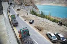 گلگت بلتستان میں سیلابی ریلا،ہلاکتیں